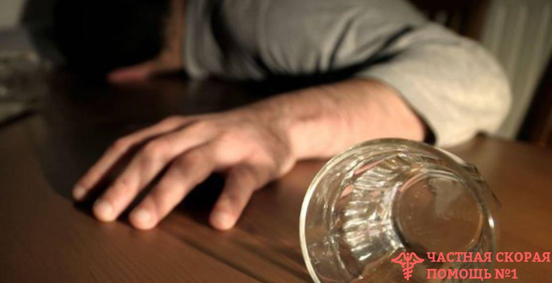 Порча на пьянство — способы лечения и диагностики