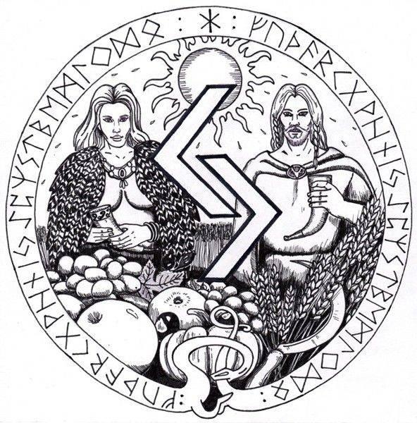 Руна йера и ее значение в магической традиции германских народов