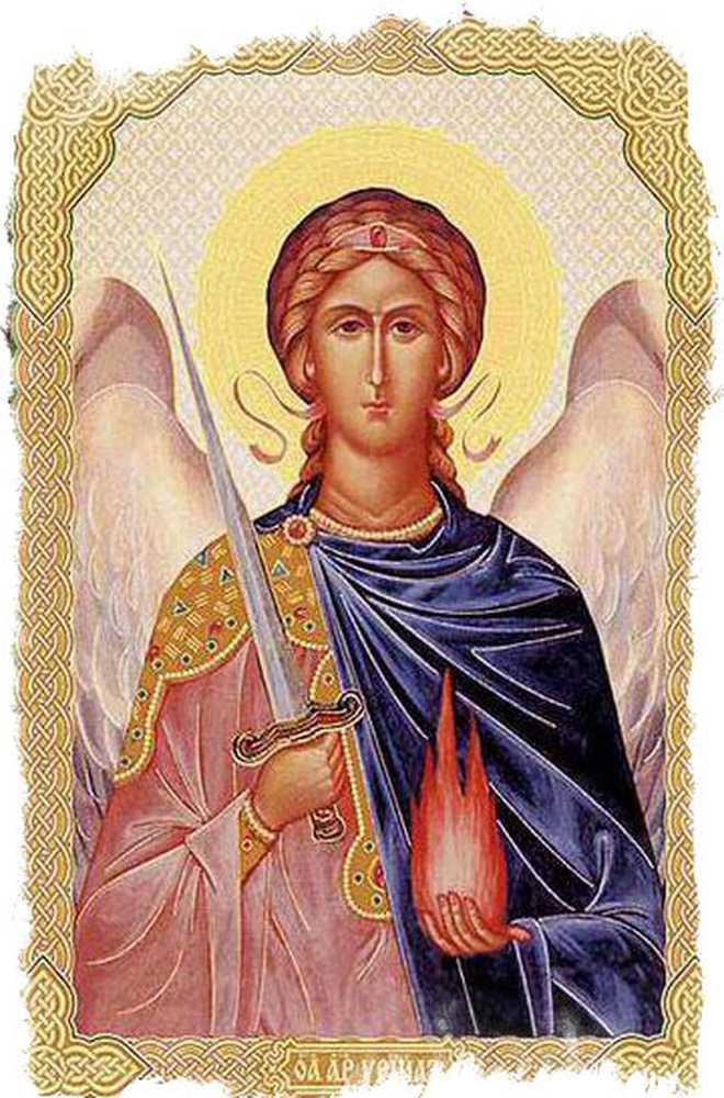 Уриил (архангел)