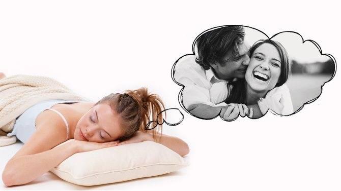 К чему снится целоваться во сне? :: инфониак
