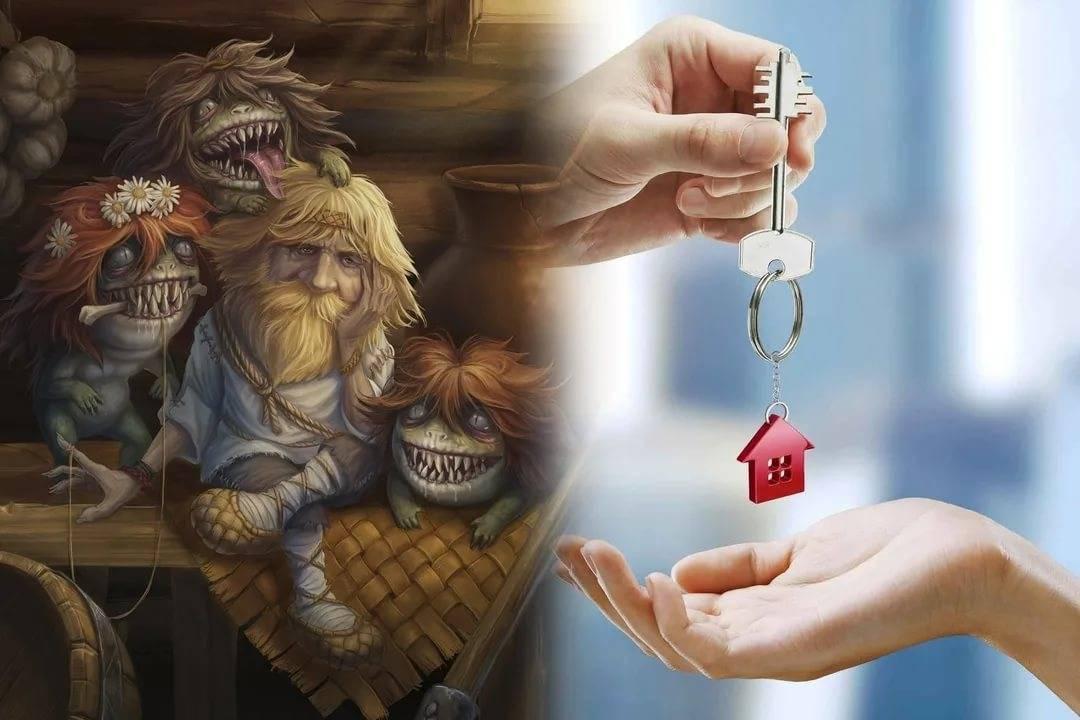 Как пригласить домового в новый дом