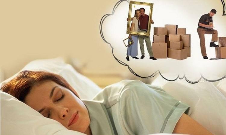 Сонник готовиться к переезду в другую квартиру. к чему снится готовиться к переезду в другую квартиру видеть во сне - сонник дома солнца
