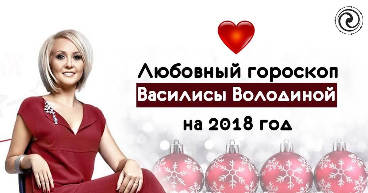 Василиса володина посоветовала 8 июня 2021 года быть смелее