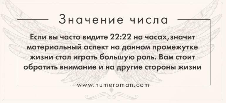 14 44 на часах - значение (ангельская нумерология)   одинаковое время   цифры ангела