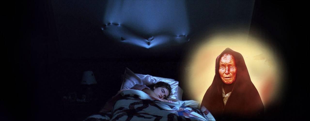 К чему снится ванга ???? — топ 37 толкований ❗ по сонникам: что означает для мужчины или женщины видеть во сне вангелию с открытыми глазами и с предсказанием