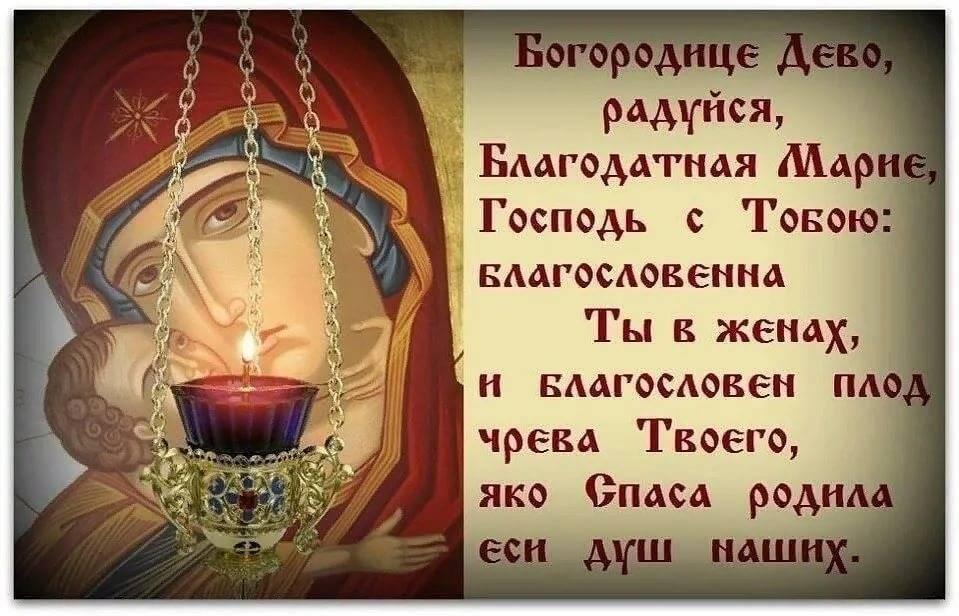 Виды икон божией матери и их названия, отличия и значение образов