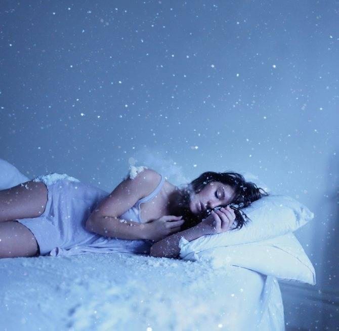 К чему снится девушка - значение сна девушка по соннику