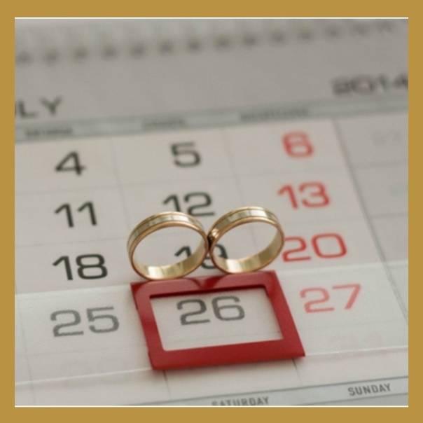 Как рассчитать благоприятную дату свадьбы?