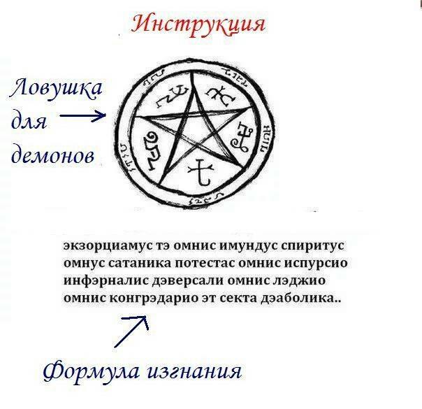 Дьявольская сделка. как устроена продажа душ в россии