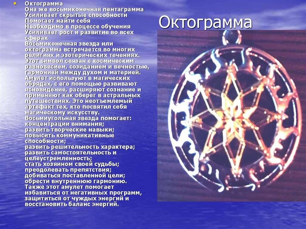 Звёзды, кресты и великая звезда руси. тайны природы, славянский род.