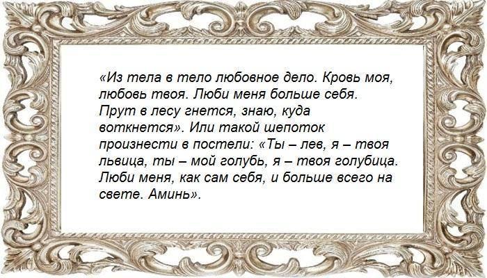 Заговоры на тоску в москве, читать сильный заговор на тоску мужчины на расстоянии