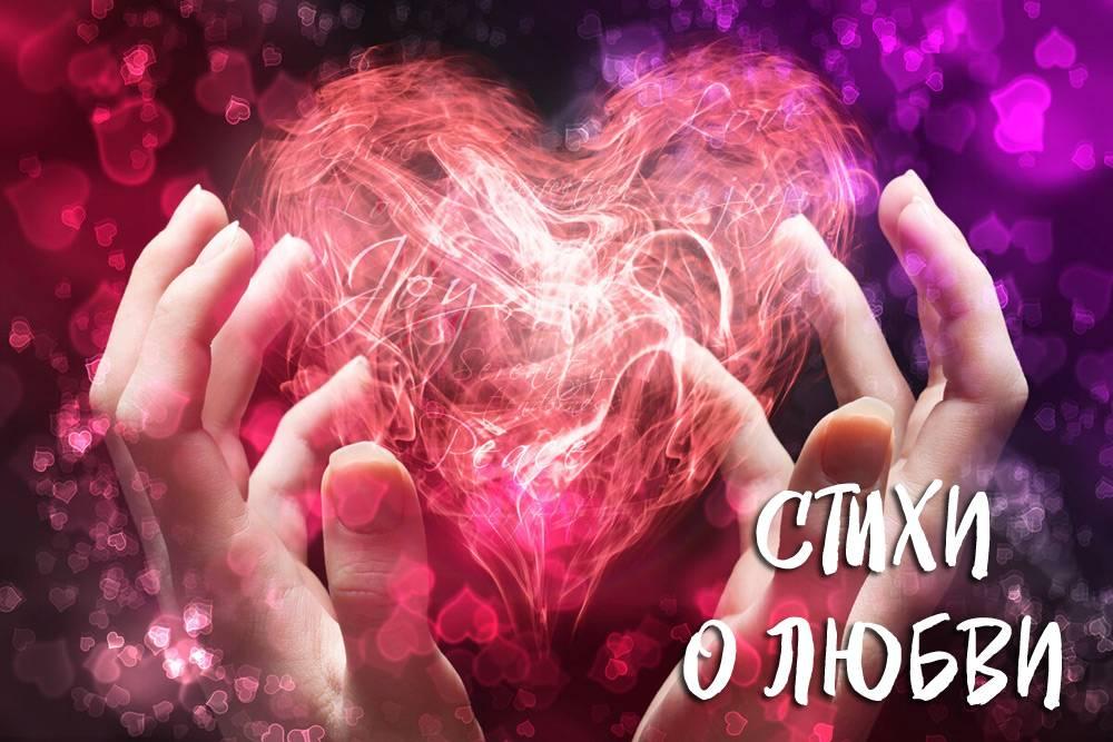 Медитации для женщин для привлечения любви мужчины