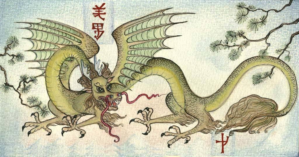 4970,что символизирует дракон