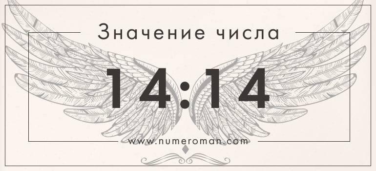22 11 на часах - значение (ангельская нумерология)   одинаковое время - послание ангела