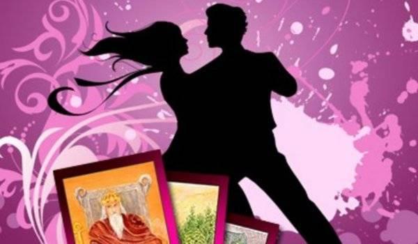 Гадание на любовь и отношения онлайн