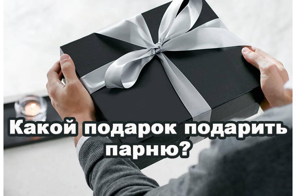 Что нельзя дарить на день рождения женщине или мужчине - приметы