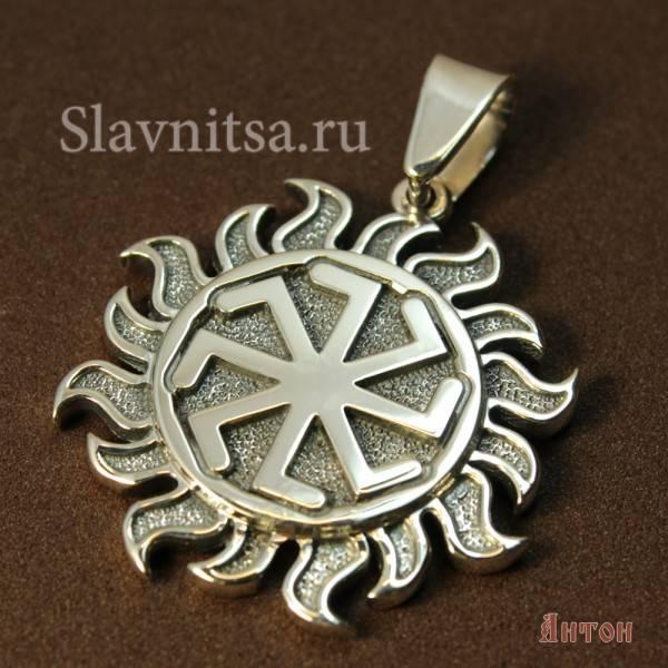 Оберег алатырь: как правильно носить славянский талисман для защиты