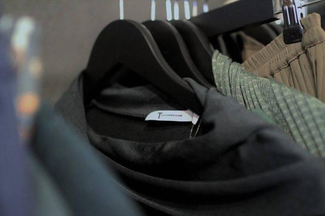 Как убрать запах с вещей секонд-хенда в домашних условиях, как удалить неприятный аромат с одежды со стиркой и без?
