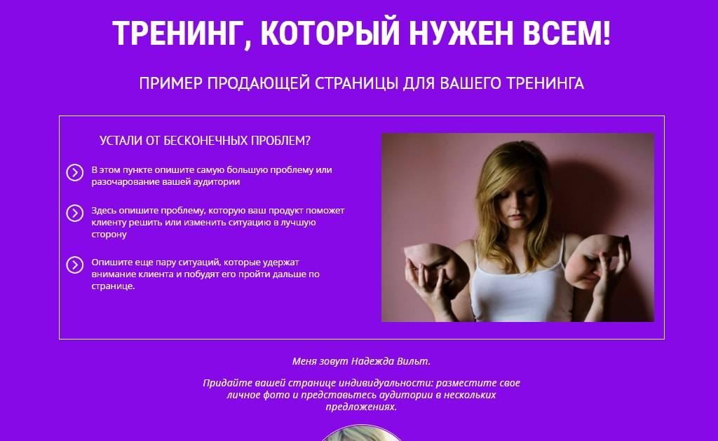 Самооценка: тренинги, тесты. как полюбить себя и повысить самооценку: советы психолога - psychbook.ru