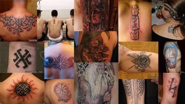 Татуировки руны славянские и скандинавские и их значение.