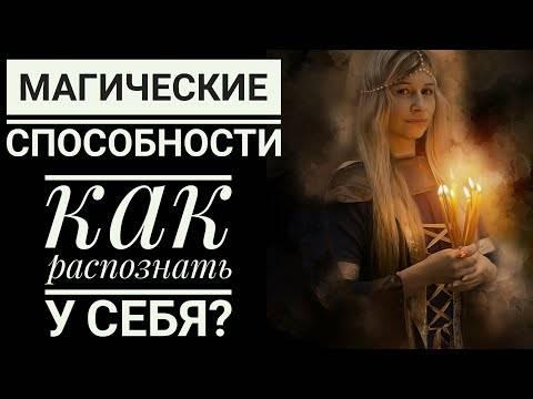 Знак ведьмы на ладони у женщины: основные и вторичные символы