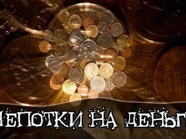7 советов по улучшению финансового положения