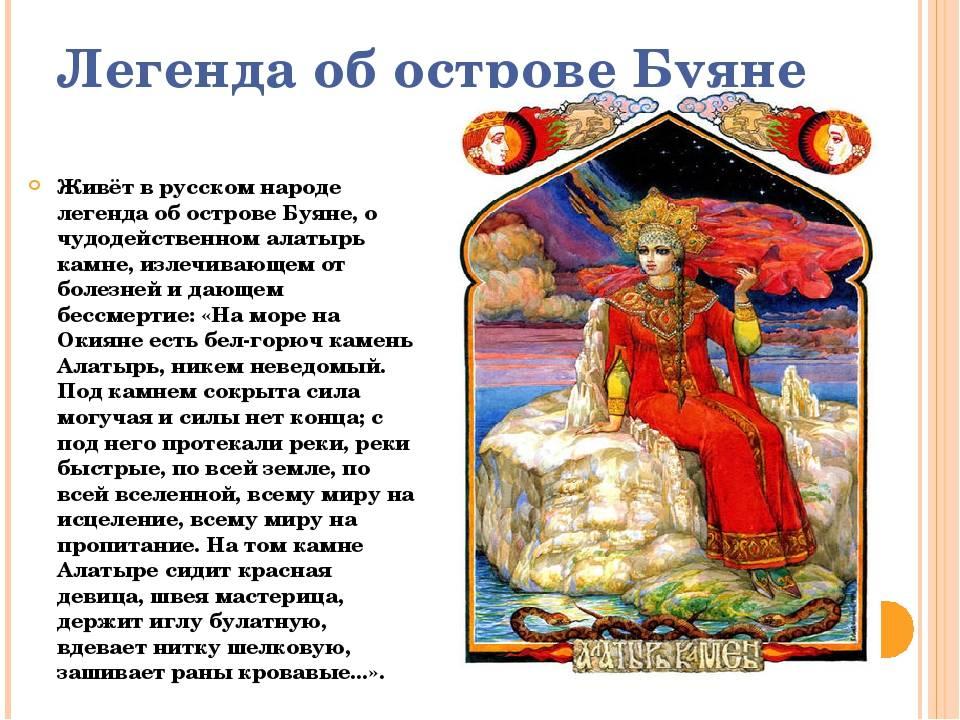 Славянский оберег алатырь: значение для женщин и мужчин, правила ношения амулета
