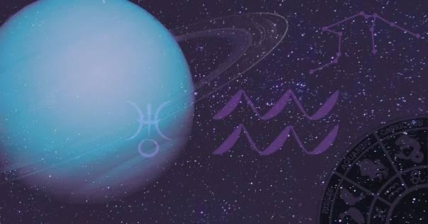 Какая планета–покровитель у водолея по гороскопу?