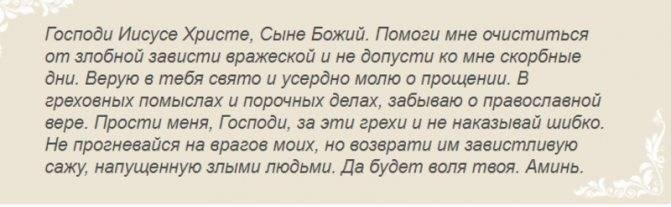 Родовое проклятье по женской линии в москве – как снять?