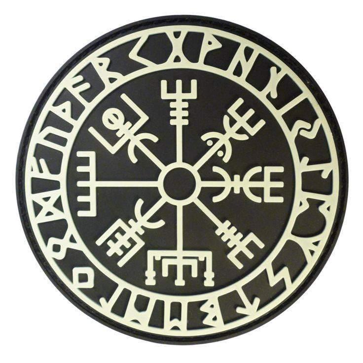 Рунический компас вегвизир: назначение и применение става