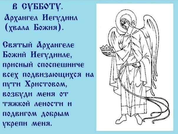 Архангел - archangel