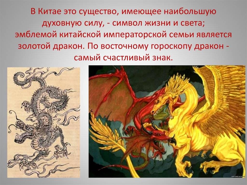 Подвеска дракон — для мудрецов, правителей и воинов