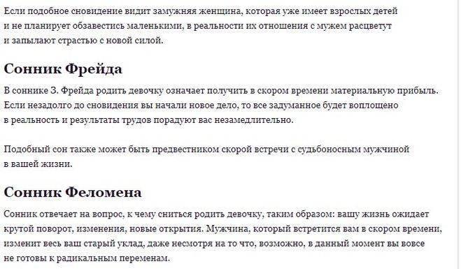 К чему снятся цифры во сне: значение и толкование сна - tolksnov.ru