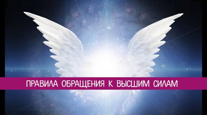 Когда не знаешь, как поступить: молитва, 7 православных текстов и как читать