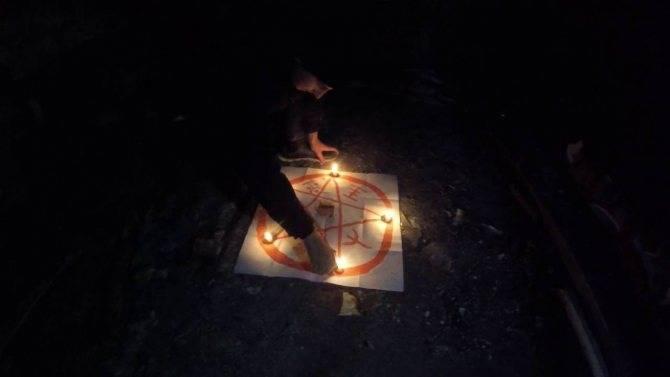 Вызов демона — опасный способ исполнения желаний