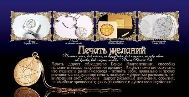Надпись на кольце соломона и это пройдет в оригинале на иврите