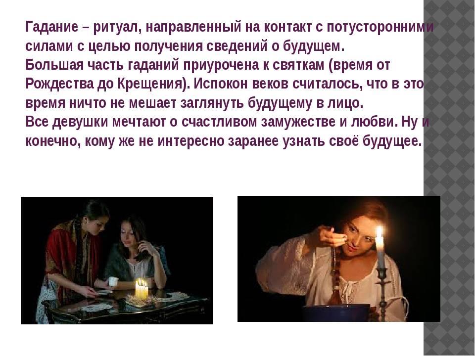 Гадание на свече и воде: на вопрс, на любовь, на судьбу, различные способы