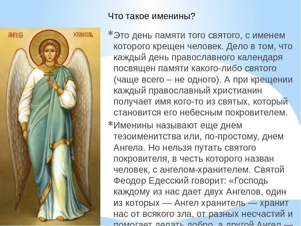 Знаки ангелов-хранителей как их распознать