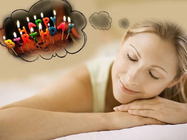 К чему снится юбилей по соннику? видеть во сне юбилей  - толкование снов.