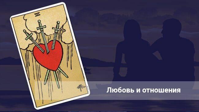 Сила таро: значение в отношениях, любви, сочетание с другими картами, перевернутая, карта дня