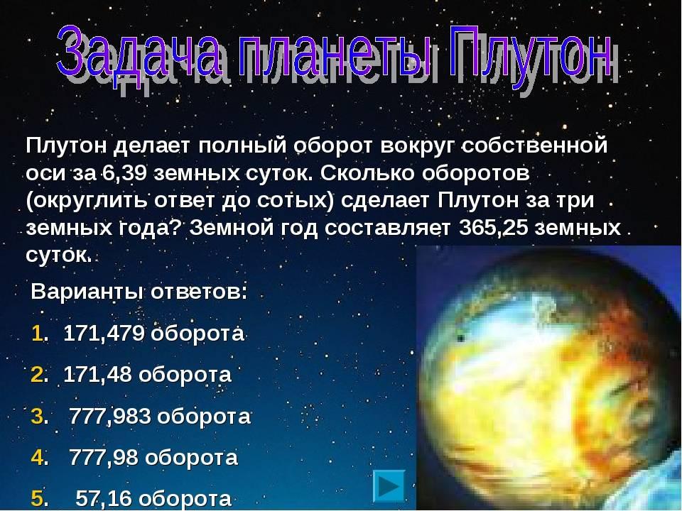 Солнечная система: состав, строение, объекты, небесные тела, названия планет и их расположение в солнечной системе