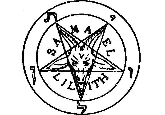 Пентаграмма - pentagram - xcv.wiki