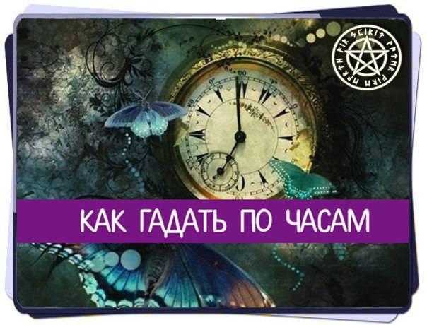 Что значит 23 23 на часах в ангельской нумерологии?