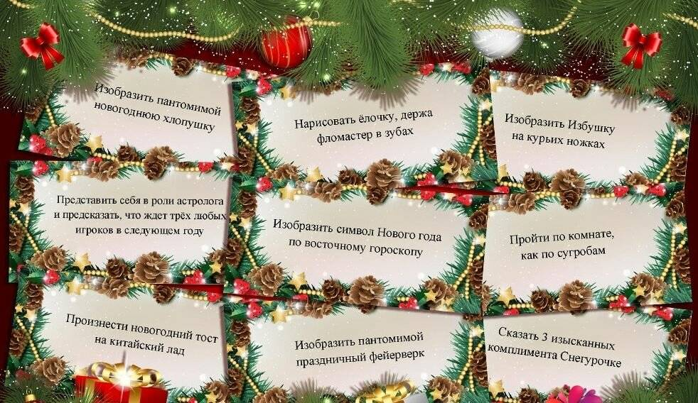 Лучшие шуточные предсказания на праздники лучшие шуточные предсказания на праздники
