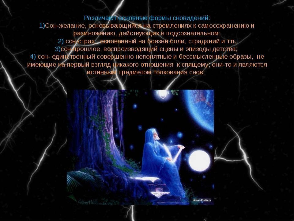 Во сне умываться: значение сна, самое полное толкование сновидений - tolksnov.ru