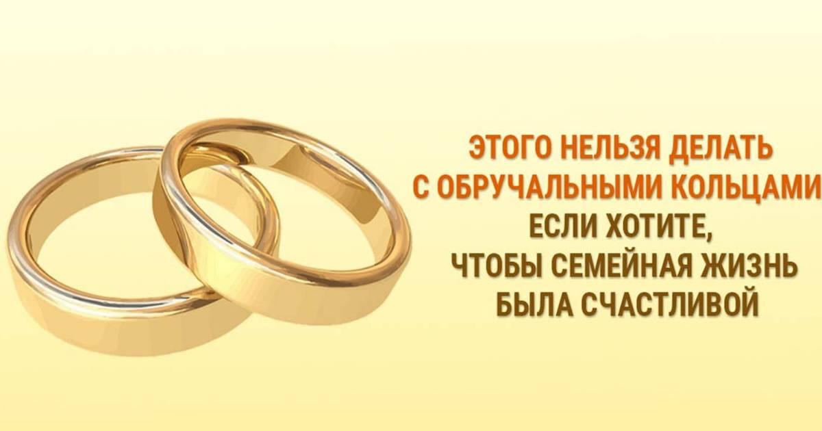 На каком пальце носят помолвочное кольцо и на какую руку одевают кольцо девушке при предложении