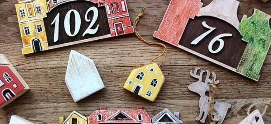 Нумерология номера квартиры (частного дома)