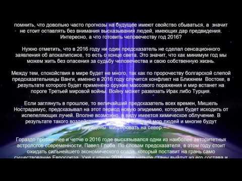 Вольф мессинг: сбывшиеся пророчества и предсказания на 2021 год