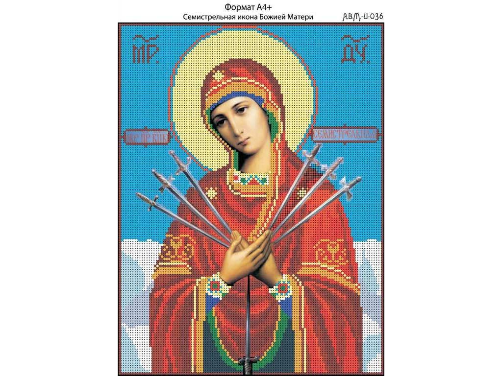 Как молиться у «семистрельной» иконы божией матери