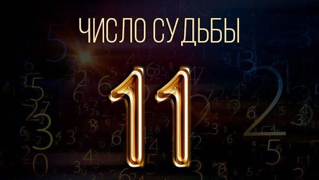 Мистическое число 22: какие тайны оно скрывает и какое влияние оказывает на жизнь человека